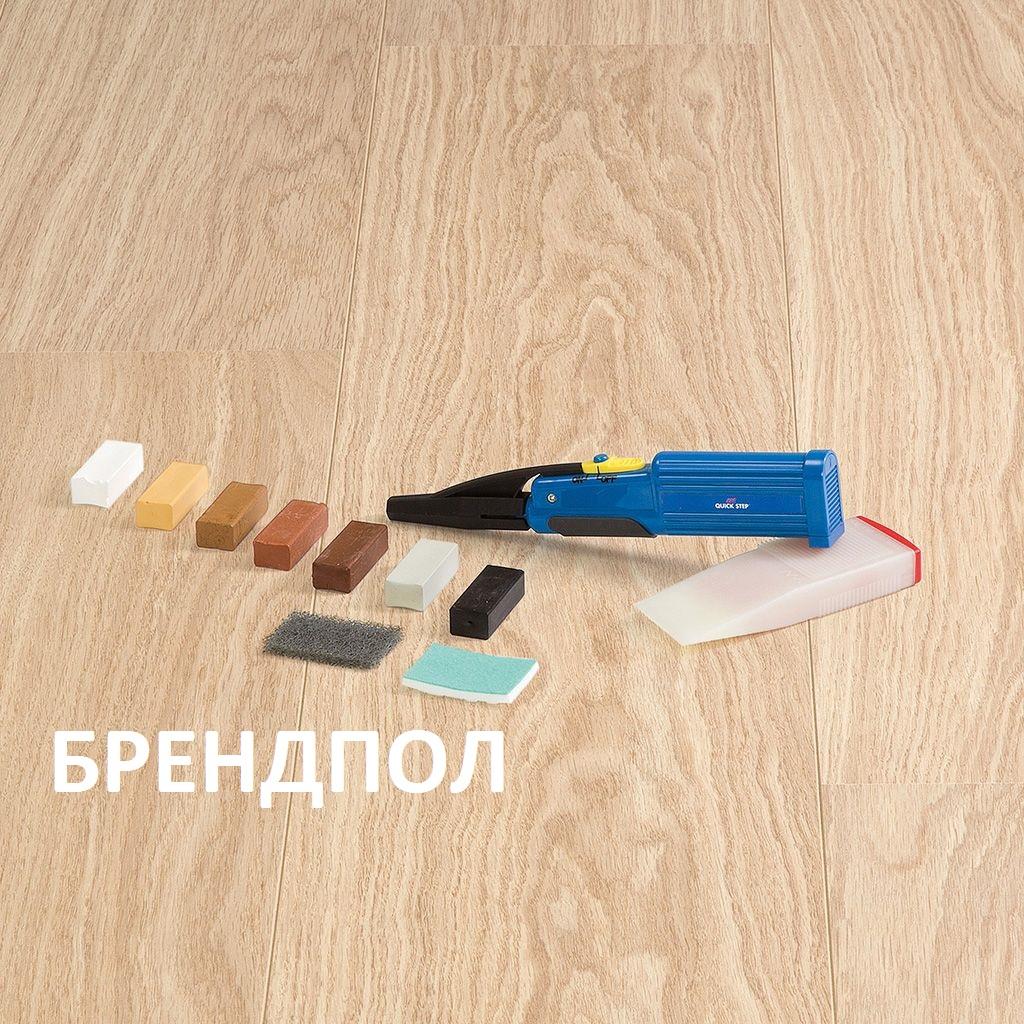 Sada na opravu laminátu Kiev